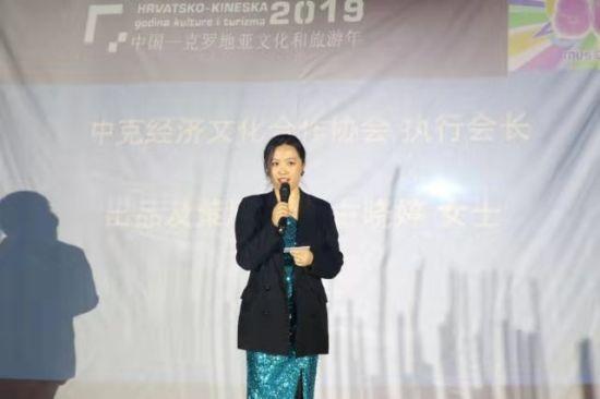 中克经济文化合作协会执行会长、 展览引入及策展人白晓婷女士