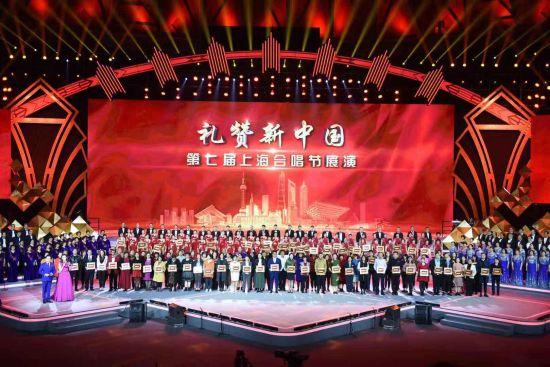 第七届上海合唱节展演。 /官方供图