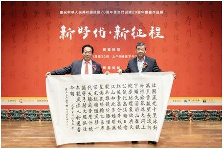 杨永法代表上海代表团向澳门市政署捐赠大幅书法作品。