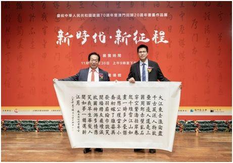 杨永法代表上海代表团向澳门文化局捐赠大幅书法作品。
