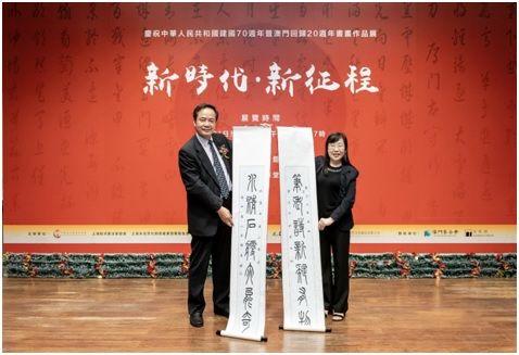 张培基代表上海代表团接受澳门书法院捐赠的书法作品。