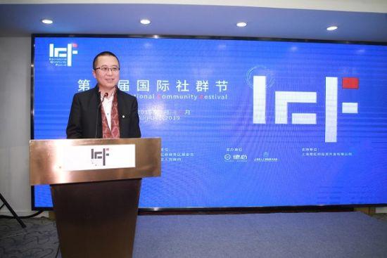 """图:第四届""""国际社群节""""组委会主席,德必集团创始人、董事长贾波现场致辞。"""