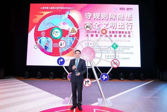 """百威连续五年被授予""""上海市交通文明公益联盟合作单位"""""""