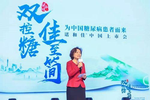 http://www.weixinrensheng.com/yangshengtang/1218017.html