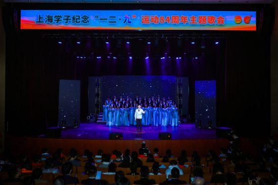 复旦大学表演《在太行山上》