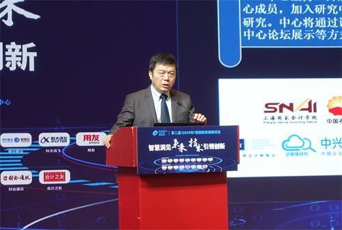 (上海国家会计学院党委副书记、副院长刘勤教授)