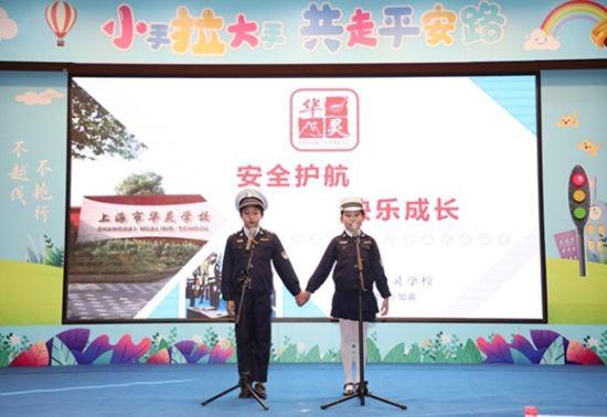 """从上海市各区小学选拔出来的优秀选手参与以""""珍爱宝贵生命、拒绝交通违法""""为主题的全市小学生演讲比赛汇报演出"""