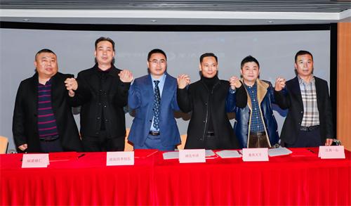(福宁科技与多家企业签署业务合作协议)