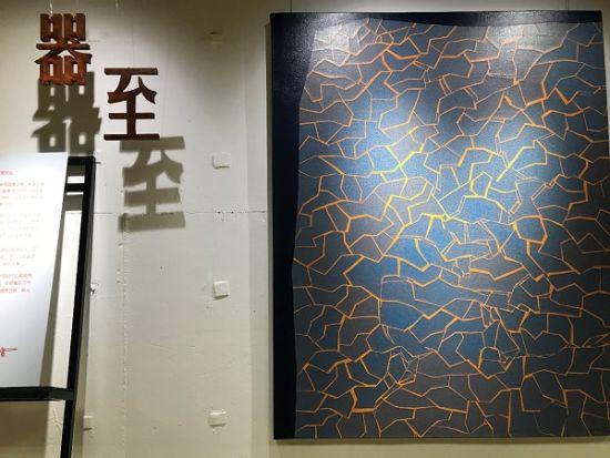 """图:《器•至》在""""碳12艺术空间""""举行。"""