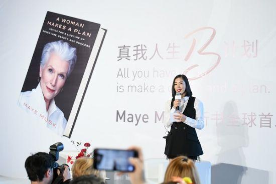 图:真珠美学创始人Peggy Sun。