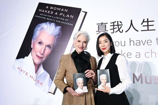 图:传奇女性Maye Musk(左)与真珠美学创始人Peggy Sun手持Maye新作《A Woman Makes A Plan》。