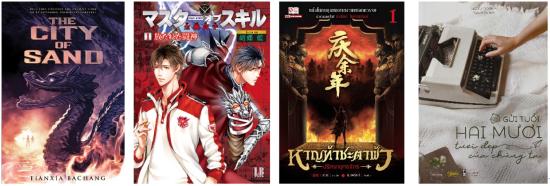 从左至右:《鬼吹灯》英文版,《全职高手》日文版,《庆余年》泰文版,《你好,别来无恙》越南语版