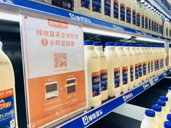 图:消费者可以通过淘鲜达买到从澳洲牧场直运的诺可鲜奶。