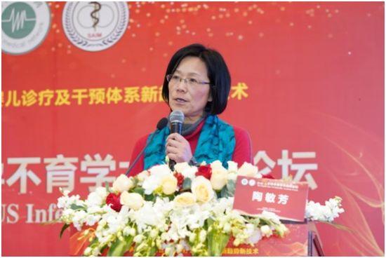 上海市第六人民医院副院长陶敏芳教授作主旨报告