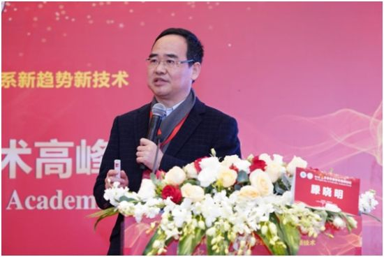 上海市第一妇婴保健院滕晓明教授作主旨报告