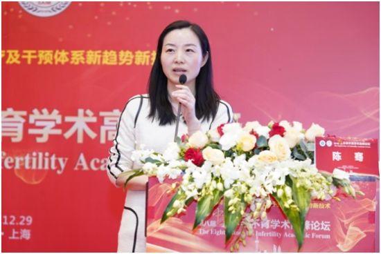 上海交通大学医学院附属瑞金医院副主任医师陈骞博士作主旨报告