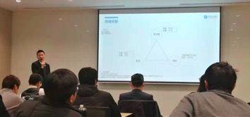 楼先生(上海)科技有限公司创始人肖永平分享