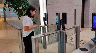 上海沙赞科技有限公司一生万物解决方案