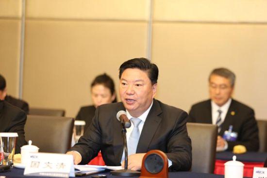 中国五矿集团有限公司董事、总经理、党组副书记,中冶集团董事长国文清作重要讲话