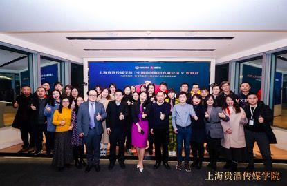 上海贵酒传媒学院 首期记者训练营结业合影