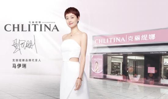 克丽缇娜品牌代言人2020年全新招商加盟形象