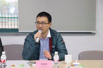 复旦大学附属华东医院李绍杰教授