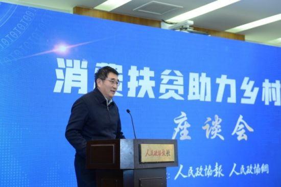 全国政协常委毕京京发言