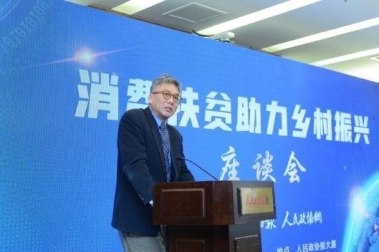 深圳市前海易联购电子商务有限公司 董事长王建军 发言