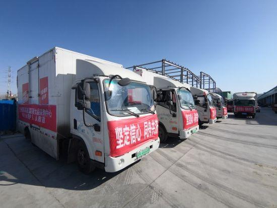 图:货拉拉为兰州义务运输救援物资。