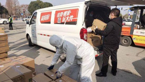 """图:货拉拉救援""""绿色通道""""为武汉义务运输救援物资。"""