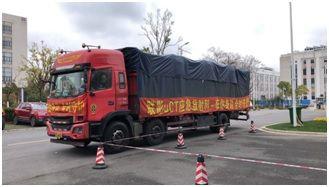 联影为方舱医院捐赠的首台CT火速发往武汉前线
