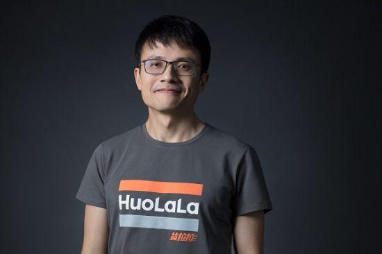 图:货拉拉创始人兼CEO周胜馥。
