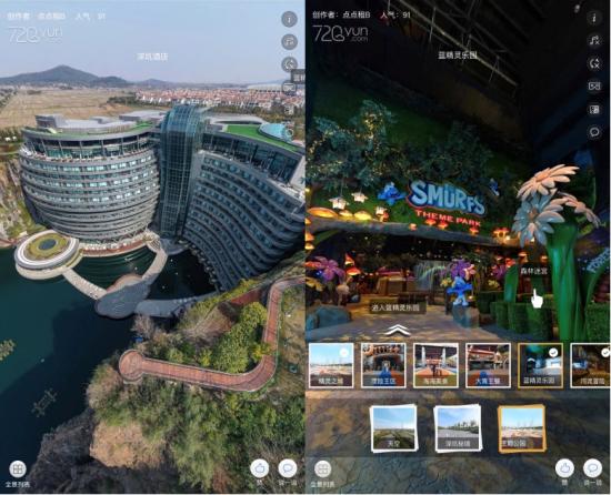世茂精灵之城主题乐园720° VR全景地图