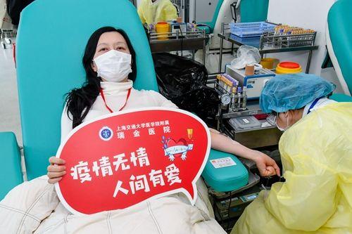 瑞金医院党委委员、血液科主任医师赵维莅献血