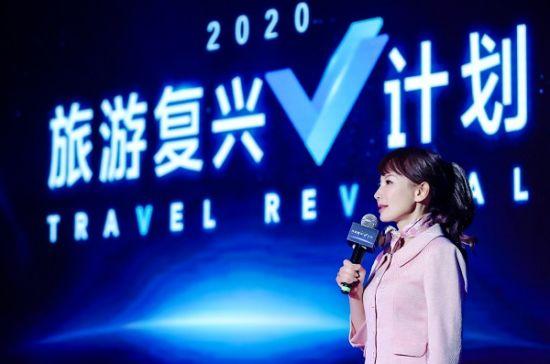 图:携程CEO孙洁在发布会上致辞。