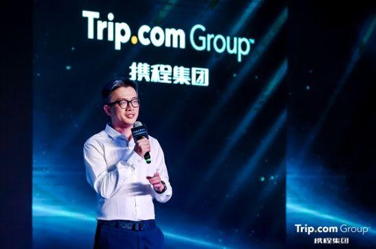 """图:携程CMO孙波发布""""旅游复兴V计划""""。"""