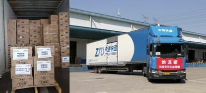 24000多份爱心礼包从上海长途运输至湖北