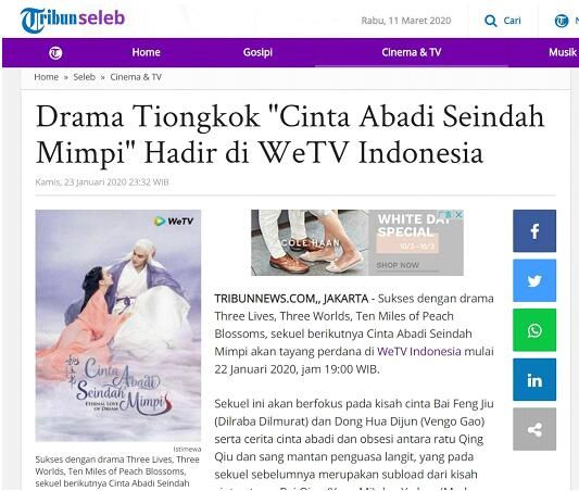 印尼媒体Tribunnews对枕上书的报道