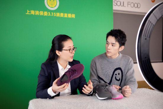 图:李佳琦与上海消保委消费指导权威专家杨青在直播间为消费者讲解选购老人鞋的注意事项。