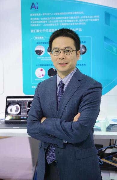 医准智能完成近亿元B轮融资,AI医疗影像商业化登场