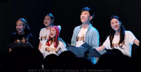 图:《图书馆奇妙夜》上海音乐学院剧本朗读会。
