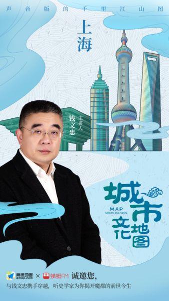 探寻静安寺、武康路的历史轨迹,上海《城市文化地图》正式上线
