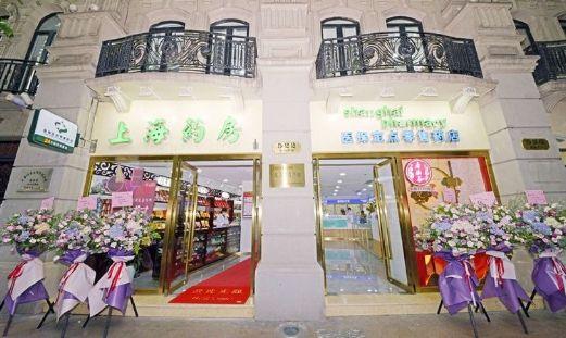 """MMC健康便利店""进驻上海药房"