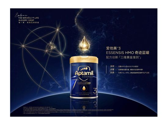 """达能纽迪希亚在消费者服务凤凰天机论坛上进行了超高端""""定制化""""创新"""