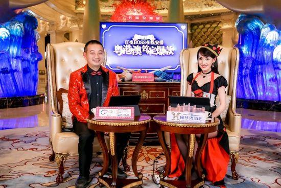 """携程15场""""带货直播""""大数据:上海人1分钟抢光8000间酒店客房"""