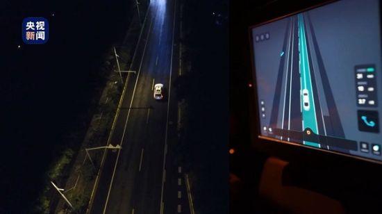 央视新闻直播滴滴自动驾驶雨中及夜间测试场景