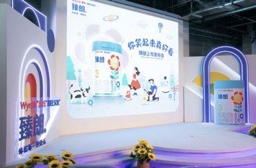 http://www.xiaoluxinxi.com/tongzhuangmuying/656217.html