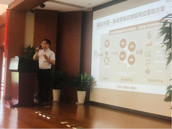 黑瞳科技副总裁蒋辰飞向来宾介绍黑瞳科技产品