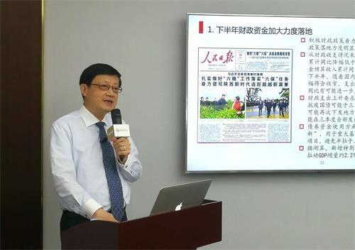 (植信投资首席经济学家兼研究院院长连平教授解读报告)