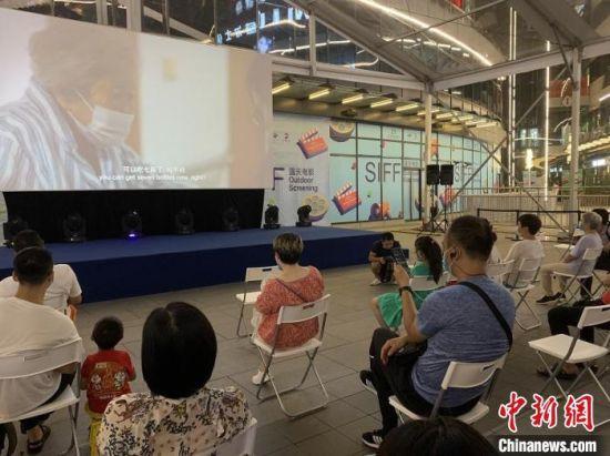 第23届上海国际电影节公益露天放映开幕